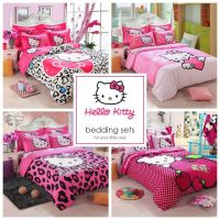Kids Hello Kitty Bedding Duvet Quilt Cover Bedding Set