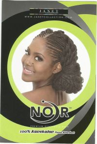 AFRO MARLEY BRAID JANET COLLECTION NOIR PREMIUM SYNTHETIC