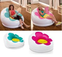 Inflatable Blossom Chair Lounge Seat Bean Bag Living Room ...