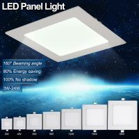 110V/220V LED Recessed Ceiling Panel Light Square ...