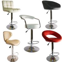 FAUX LEATHER KITCHEN BREAKFAST BAR STOOL BARSTOOLS PU