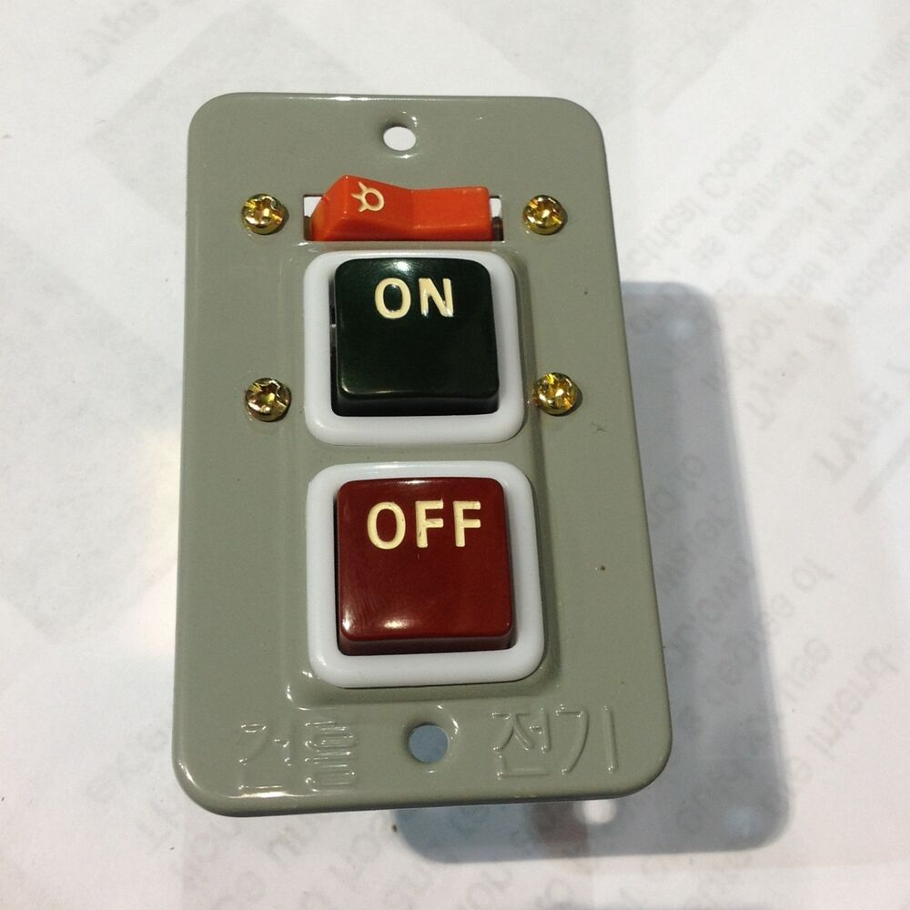 On Off Relay With Push Button