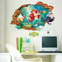Beach With Colour Chairs 3D Window View Removable Wall Art ...