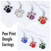 Paw Print Pierced Small Charm Dangle Dog Cat Pet Earrings