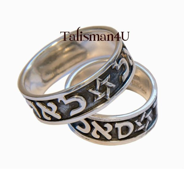 Sterling Silver Kabbalah Ring - Prosperity Guard Powerful