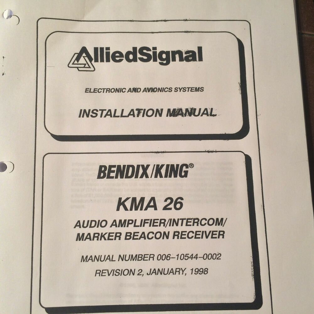 hight resolution of details about king kma 26 audio install and operate manual