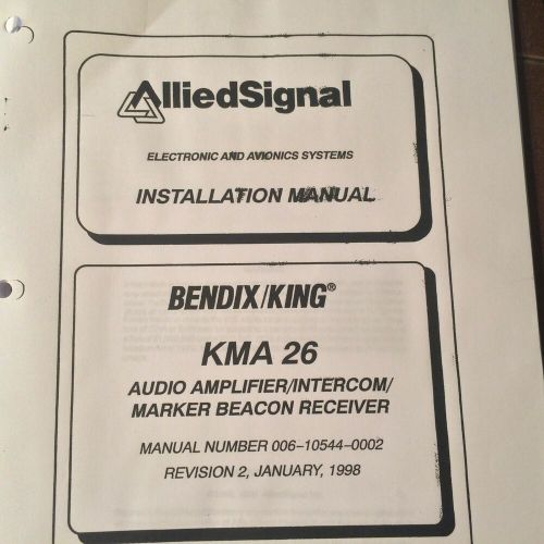 small resolution of details about king kma 26 audio install and operate manual