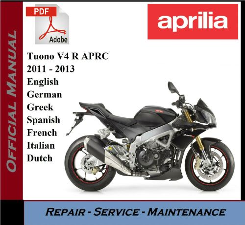 small resolution of aprilia tuono v4 r aprc 2011 2013 workshop service repair manual ebay