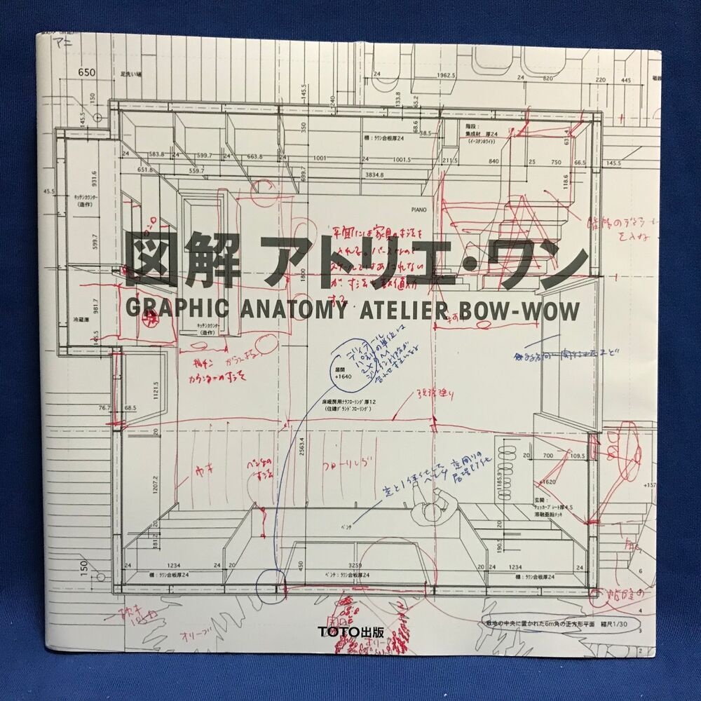 hight resolution of graphic anatomy vol 1 atelier bow wow japan architecture book new 9784887062788 ebay