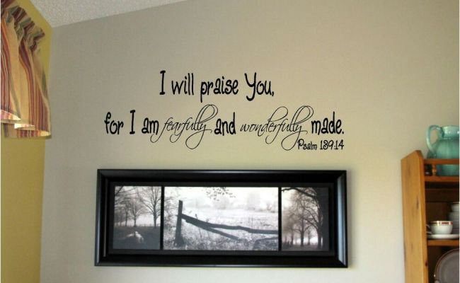 I Will Praise You For I Am Vinyl Wall Decal Art Decor
