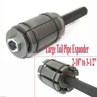 LARGE Tail Pipe Expander Exhaust Muffler 2