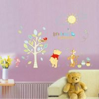 Winnie The Pooh Tiger Tree Wall Stickers Vinyl Decal Kids ...