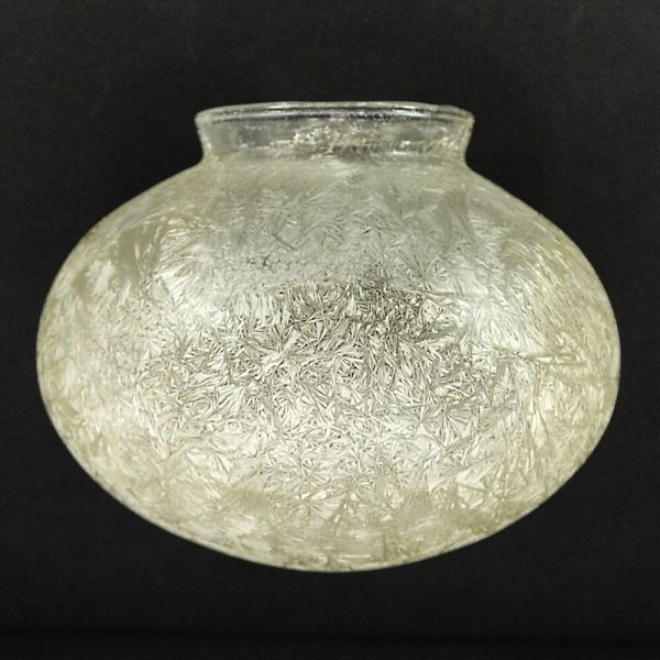 """Glass Globe Replacement 6"""" Crackle Design Light Amber Tint"""
