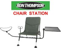 RON THOMPSON CARP FISHING CHAIR STATION FEEDER ARM ROD