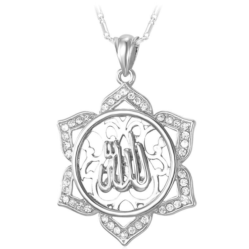 Trendy Islamic Jewelry Platinum Plated Rhinestone Vintage Allah Pendant Necklace  eBay