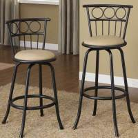 Set of 2 Bar Pub Counter Height Barstools Swivel ...