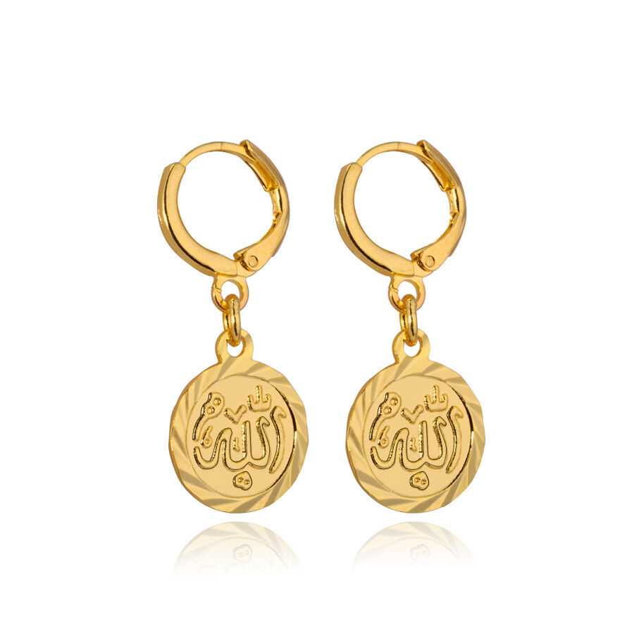 Simple Islamic Allah Coin Drop Dangle Earrings 18K GoldPlatinum Plated Jewelry  eBay