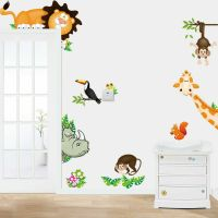 3D Window View Madagascar 2 Alex Gloria Marty Kids Wall ...