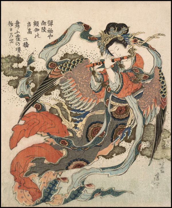 Japanese Folklore Paintings
