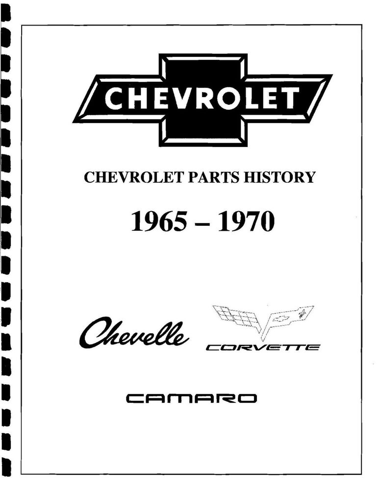 CHEVY CAMARO PARTS INTERCHANGE MANUAL 1967 1968 1969 1970