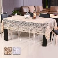New Tablecloth Coffee Table Cloth Organdy Embroidered ...