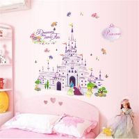 Kids bed room decor Princess Castle wall sticker wall