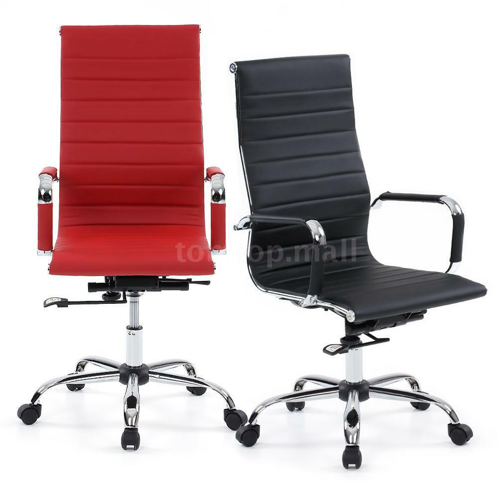 Tall Executive PU Leather Ribbed Office Desk Chair High
