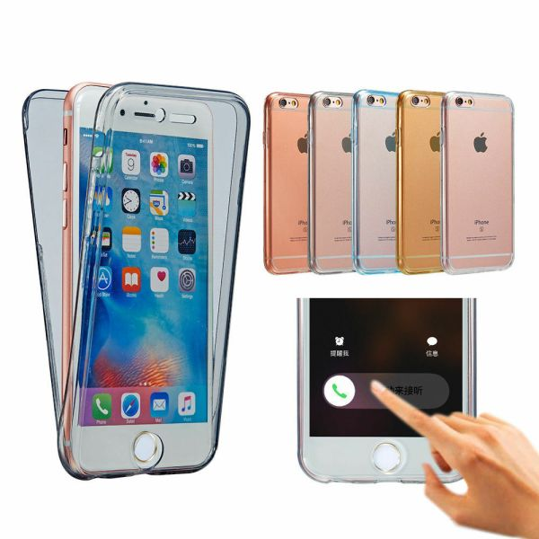 360 Shockproof Silicone Protective Clear Case Cover For