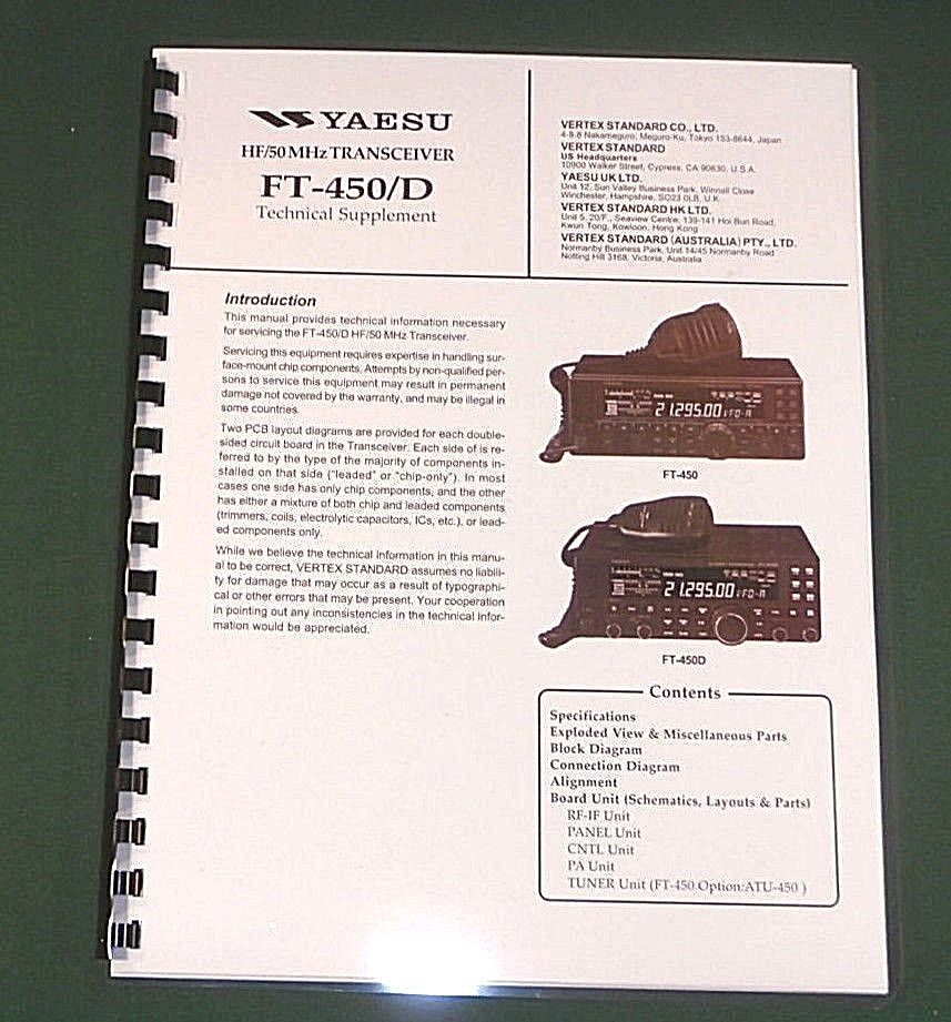 hight resolution of yaesu ft 450d technical supplement with complete set of 11 x17 color foldouts ebay