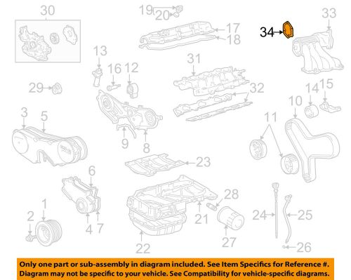 small resolution of details about toyota oem intake manifold plenum gasket 1717620020