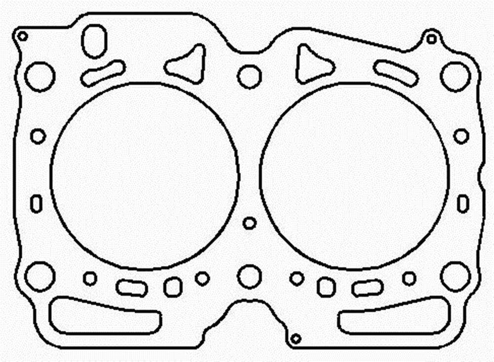 Cyl. Head & Valve Cover Gasket Cometic C4574-040 MLS Head