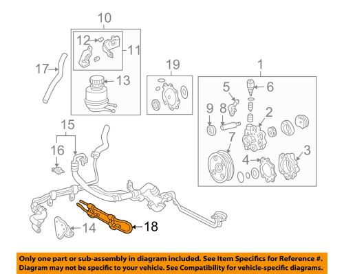 small resolution of toyota oem 03 06 tundra power steering oil fluid cooler 444200c011 power steering pump parts diagram