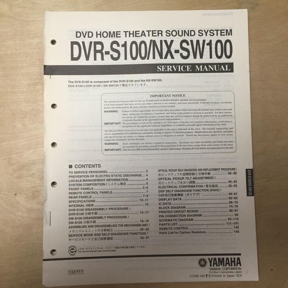 medium resolution of details about original yamaha service manual for dvr s100 nx sw100 dvd theater sound system