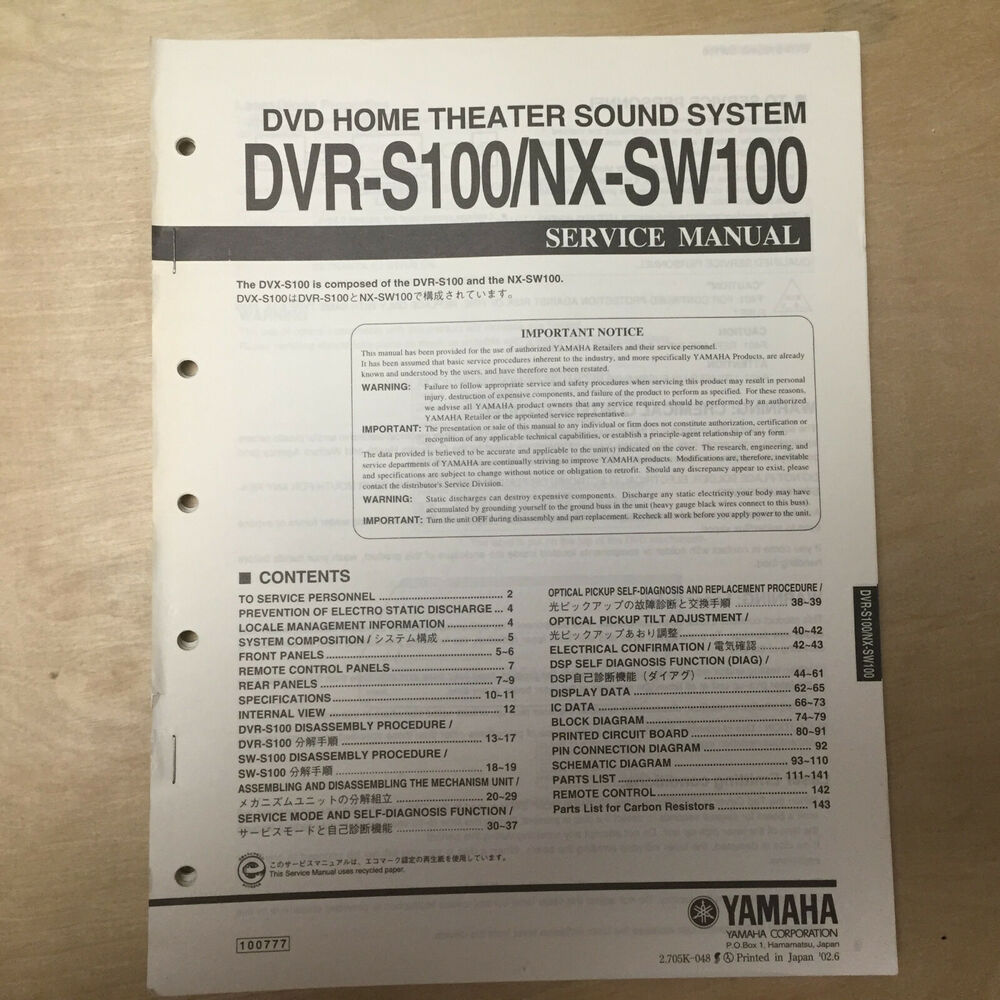 hight resolution of details about original yamaha service manual for dvr s100 nx sw100 dvd theater sound system