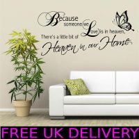 Heaven Home Family Wall Quotes Wall Art Stickers Decal