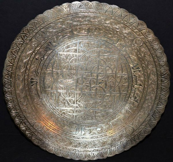 Antique Egyptian Sterling Silver Platter With Arabic