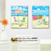 2 50x70x3cm Summer Beach Framed Canvas Print Wall Art