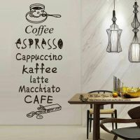 Cake Coffee Cafe Restaurant Shop Wall Stickers Window Sign ...