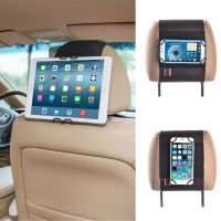 Universal Car Headrest Mount Holder for iPhone iPad Mini ...