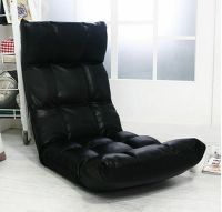 New Floor Chair Japanese Style Legless Seat Zaisu Tatami ...