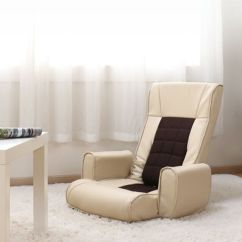 Leather Sofa Deals Free Shipping Set Bed Folding Floor Chair Armrest Japanese Style Tatami ...