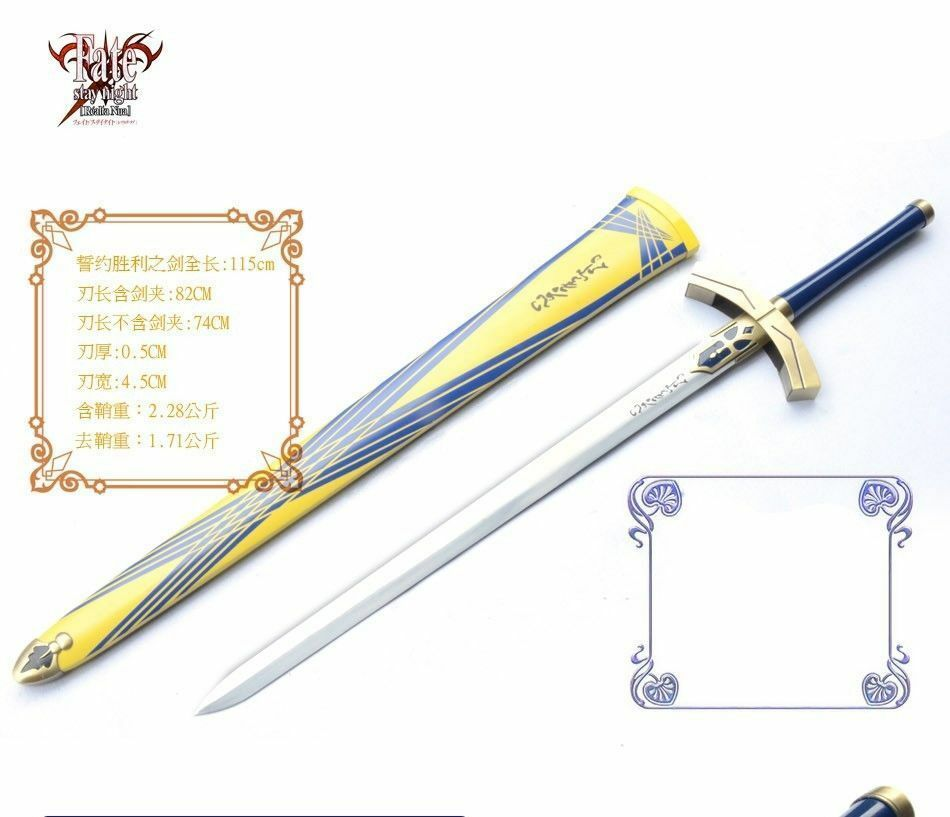 1.15M FATE STAY NIGHT EXCALIBUR SWORD REPLICA SWORD High Quality Stainless steel   eBay