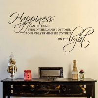 Motivation Wall Decal Harry Potter Movies Quote Happiness ...