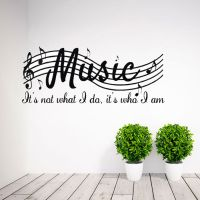 Removable Music Is Not Musical Notes Room Decor Art Vinyl ...