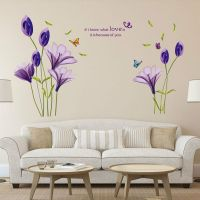 Removable Large Wall Stickers purple lily flower wall ...