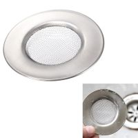 Bathtub Hair Catcher Stopper Shower Drain Hole Filter Trap ...