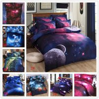 3D Abstact Sky Universe Outer Space Starry Bedding Set ...