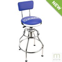 Kobalt Adjustable Hydraulic Stool Mechanic Seat Chair Work ...