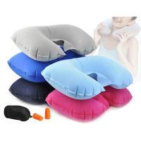 Car Flight Travel Soft Inflatable Neck Rest Cushion U