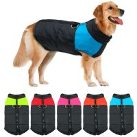 Winter Warm Big Dog Clothes Padded Waterproof Coats Pet ...